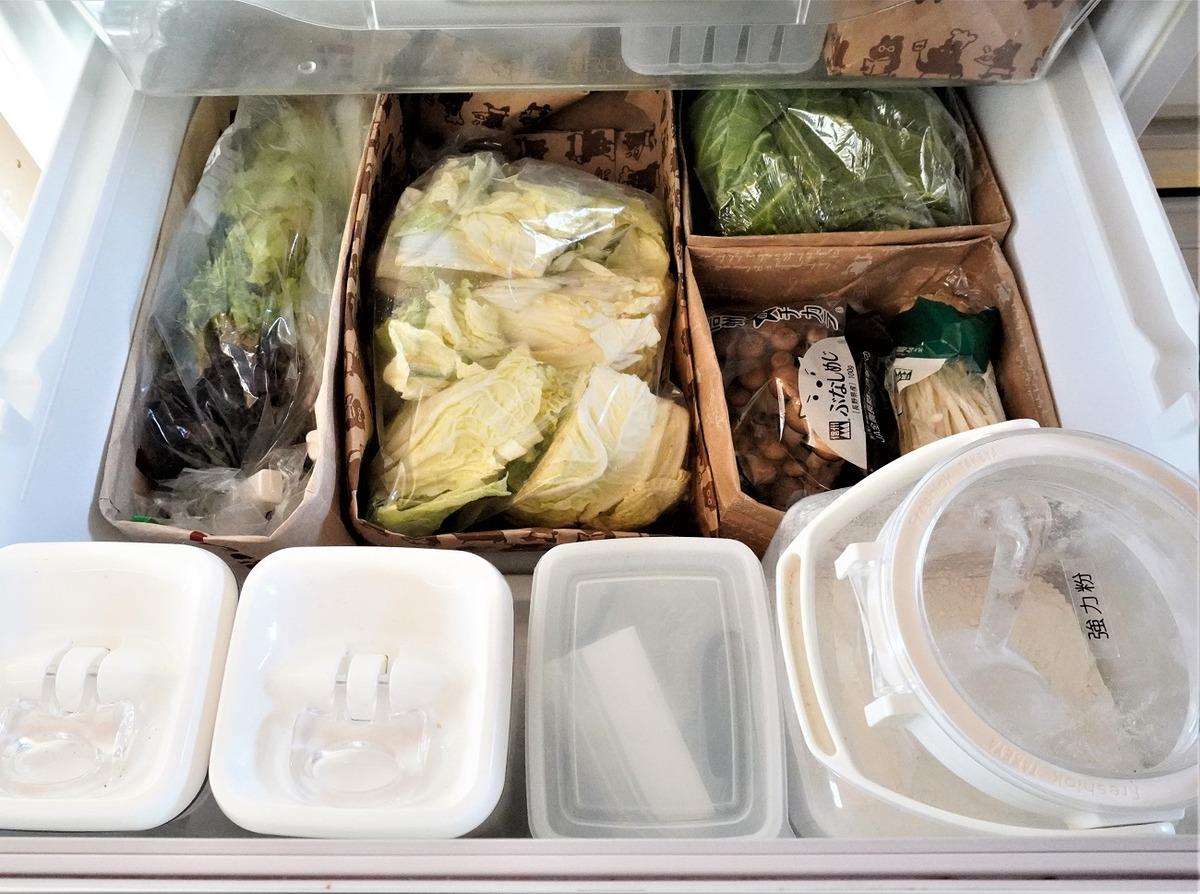 スリコ野菜室整理9