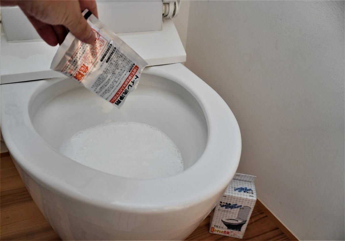 ほったら家事洗剤6