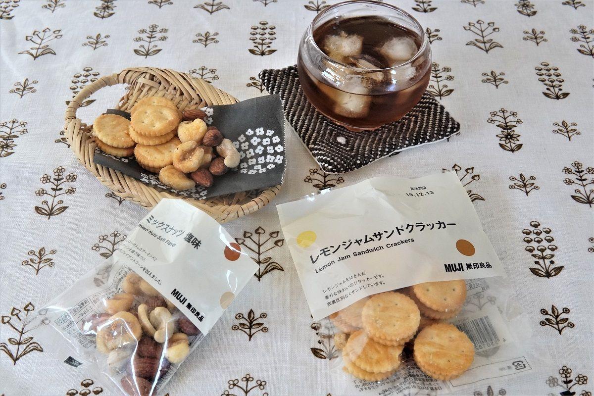 無印お菓子6