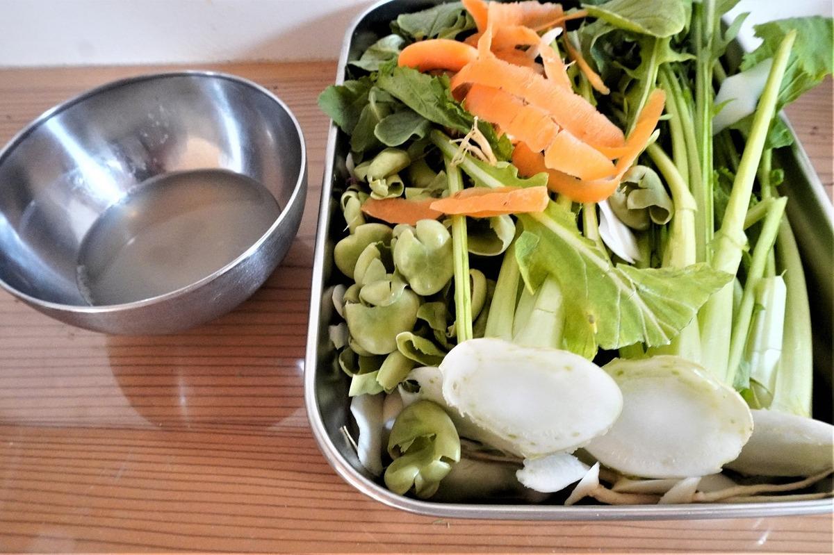 野菜常備菜0328-9