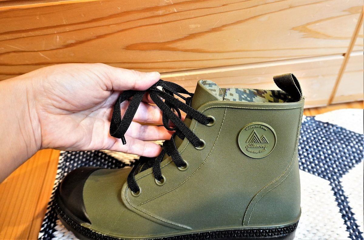 ワークマン靴紐交換3