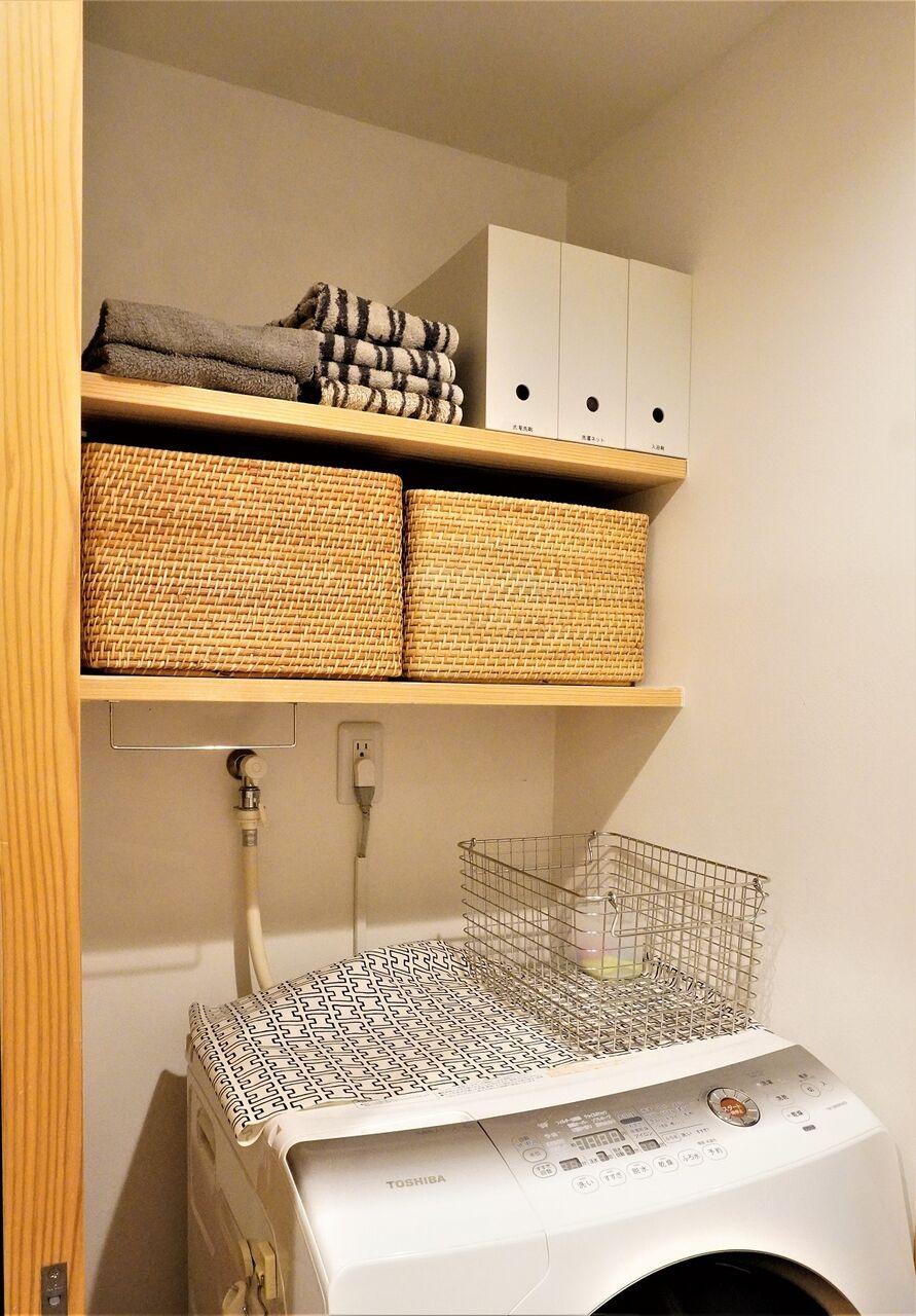 セリアグッズで洗濯スペース改善1