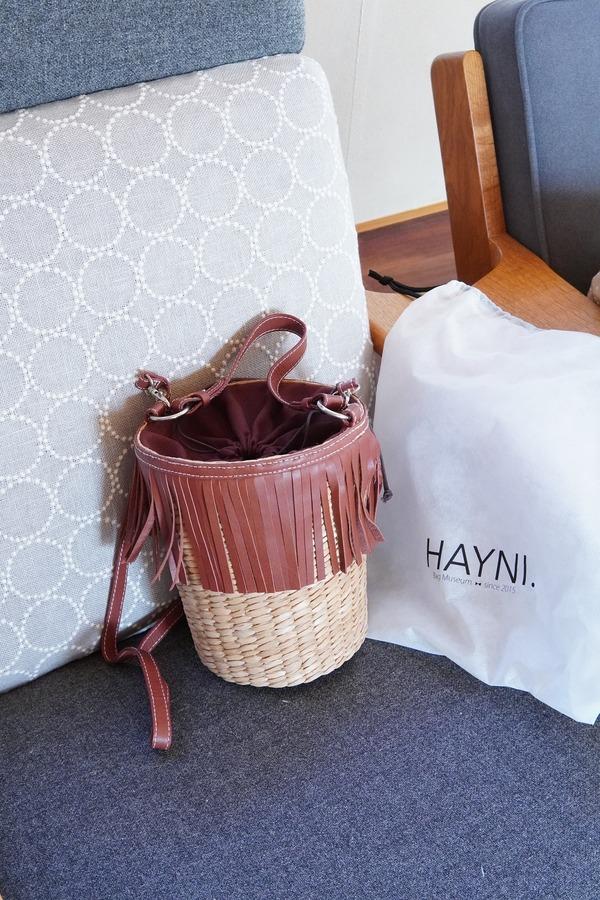 【楽天】お買い物マラソン服セール情報!一目惚れのフリンジバッグ!&激かわプチプラ服♪<PR含>