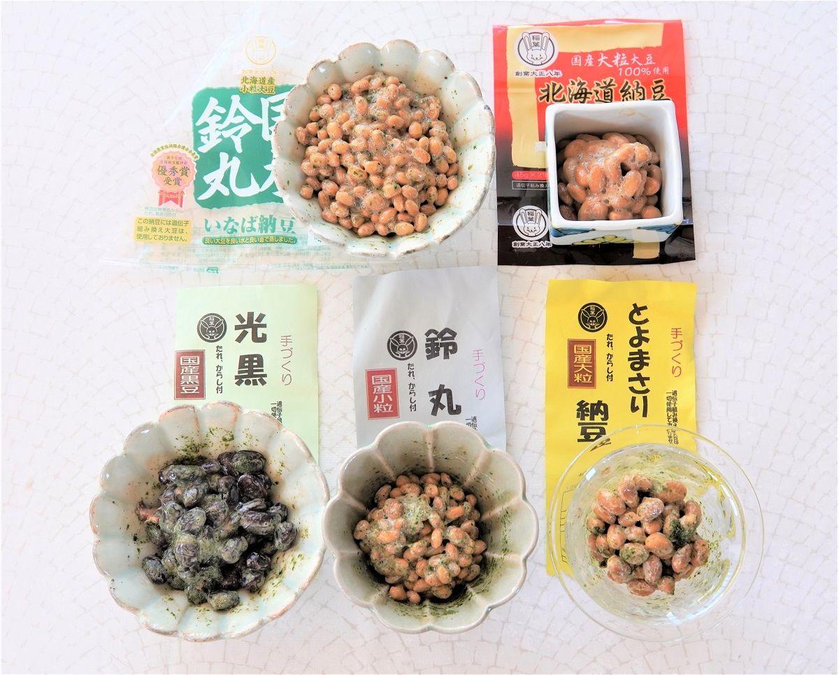 納豆食べ比べ5