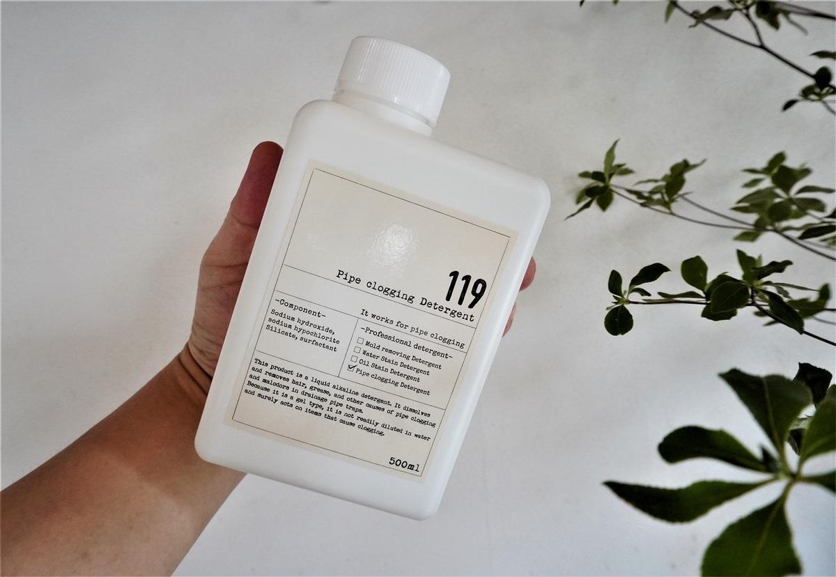 排水溝洗剤1