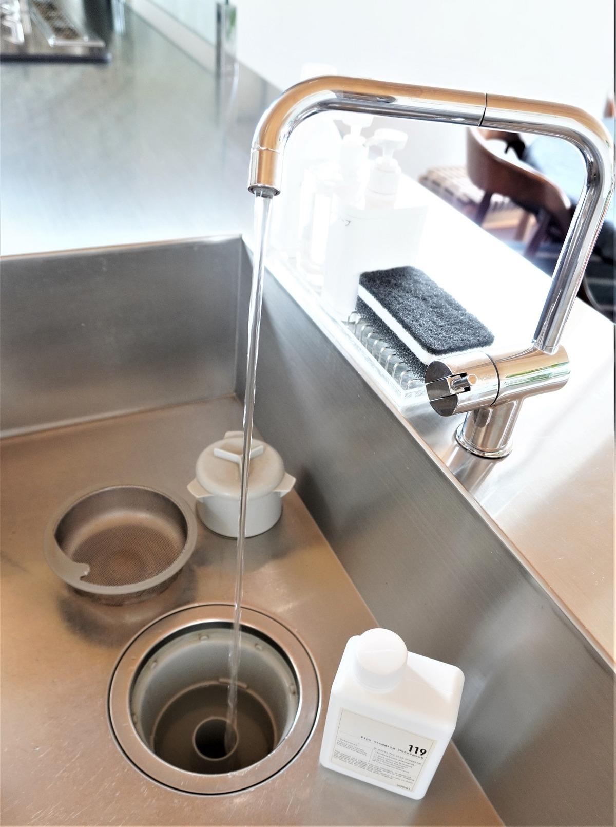 排水溝洗剤2