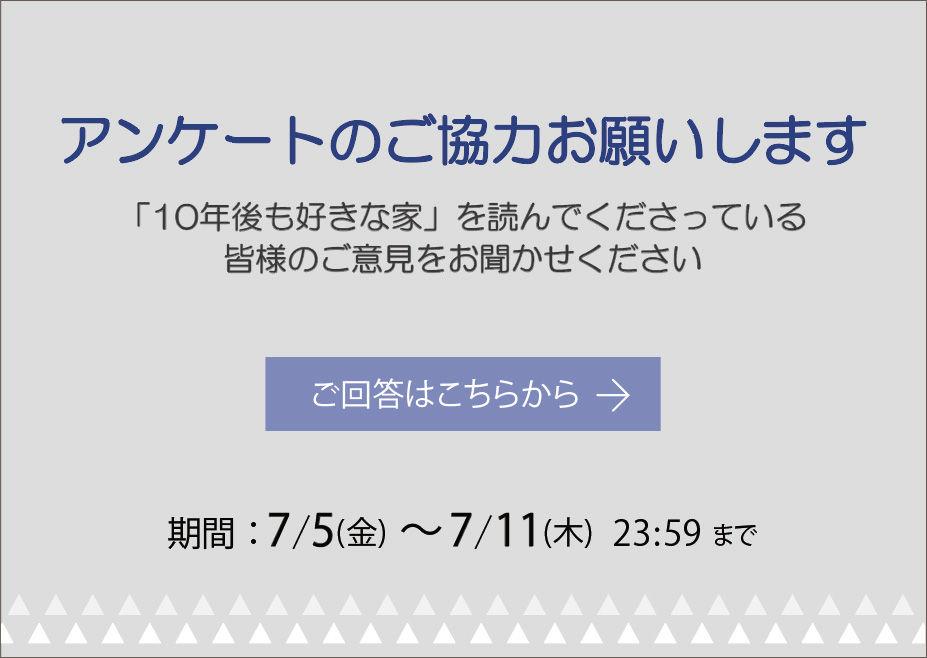 leaf-san_banner_0705-0711