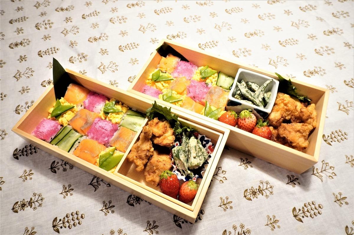 【楽天スーパーセール】欲しい手仕事のレザーバッグ!木製お重でモザイク寿司♪