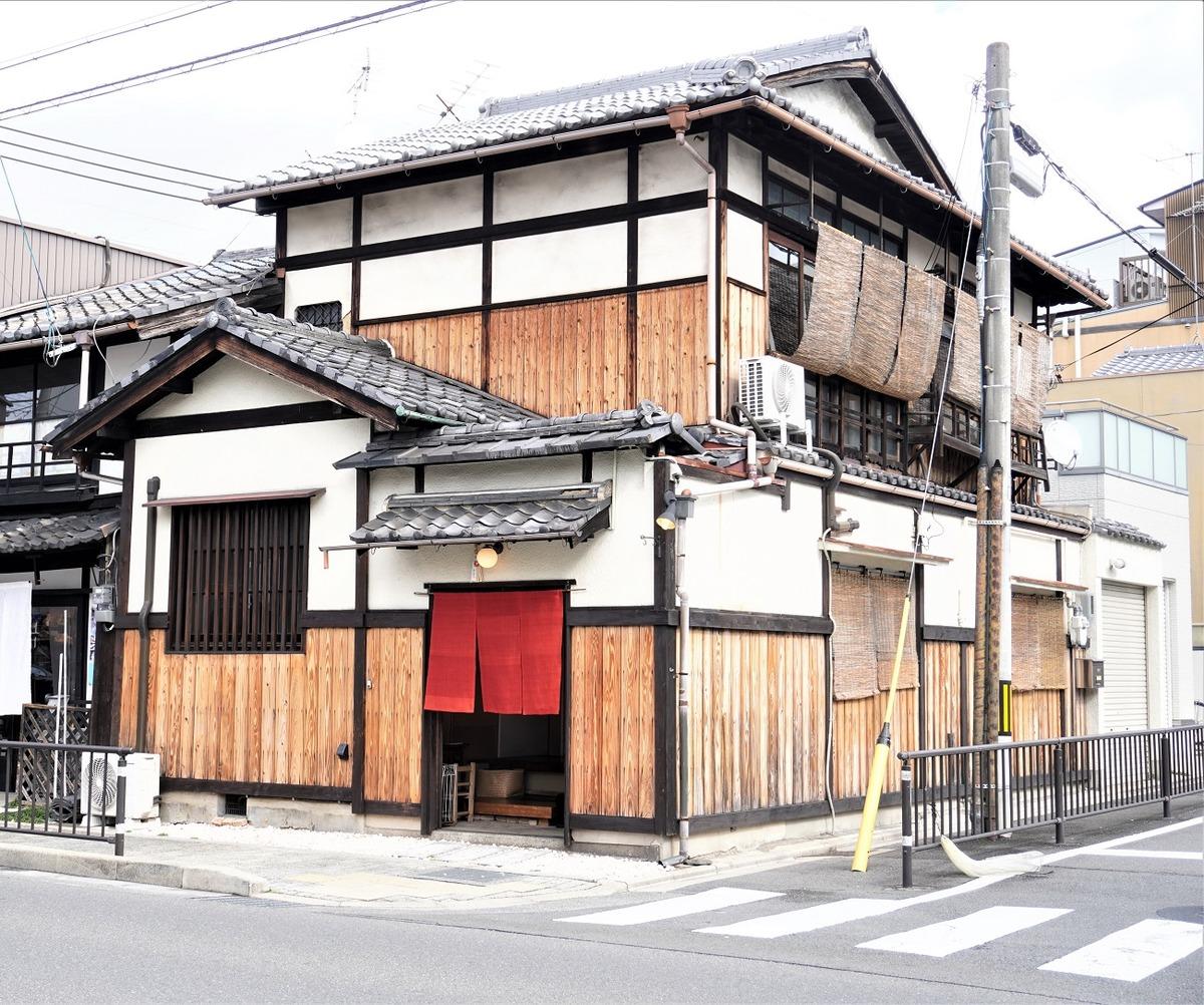 京都おうち1
