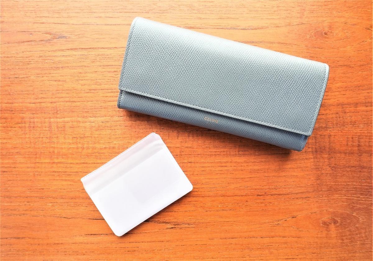 財布整理法1