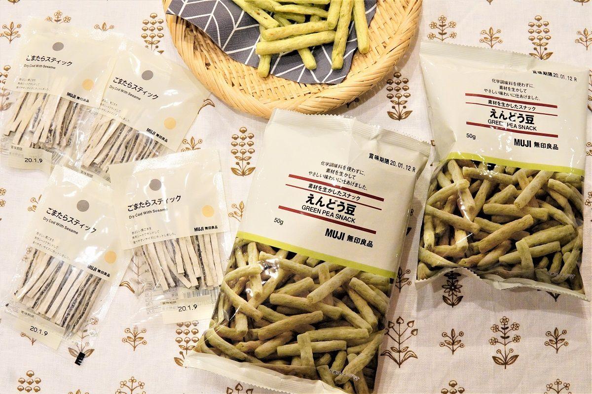 えんどう豆1