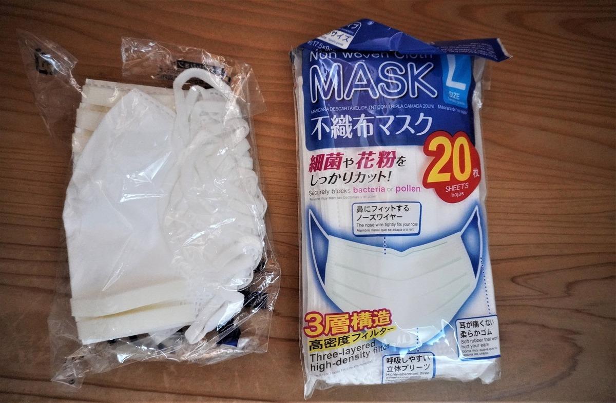 防災グッズ-5