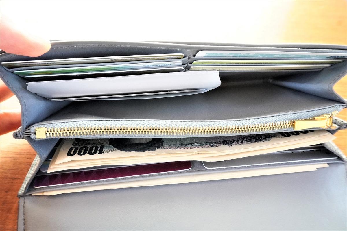 財布整理法14