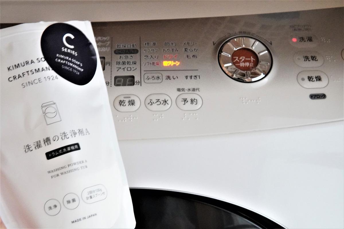 洗濯槽の洗浄剤7