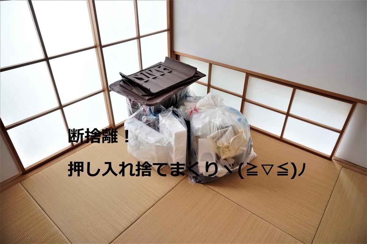 和室4 - コピー