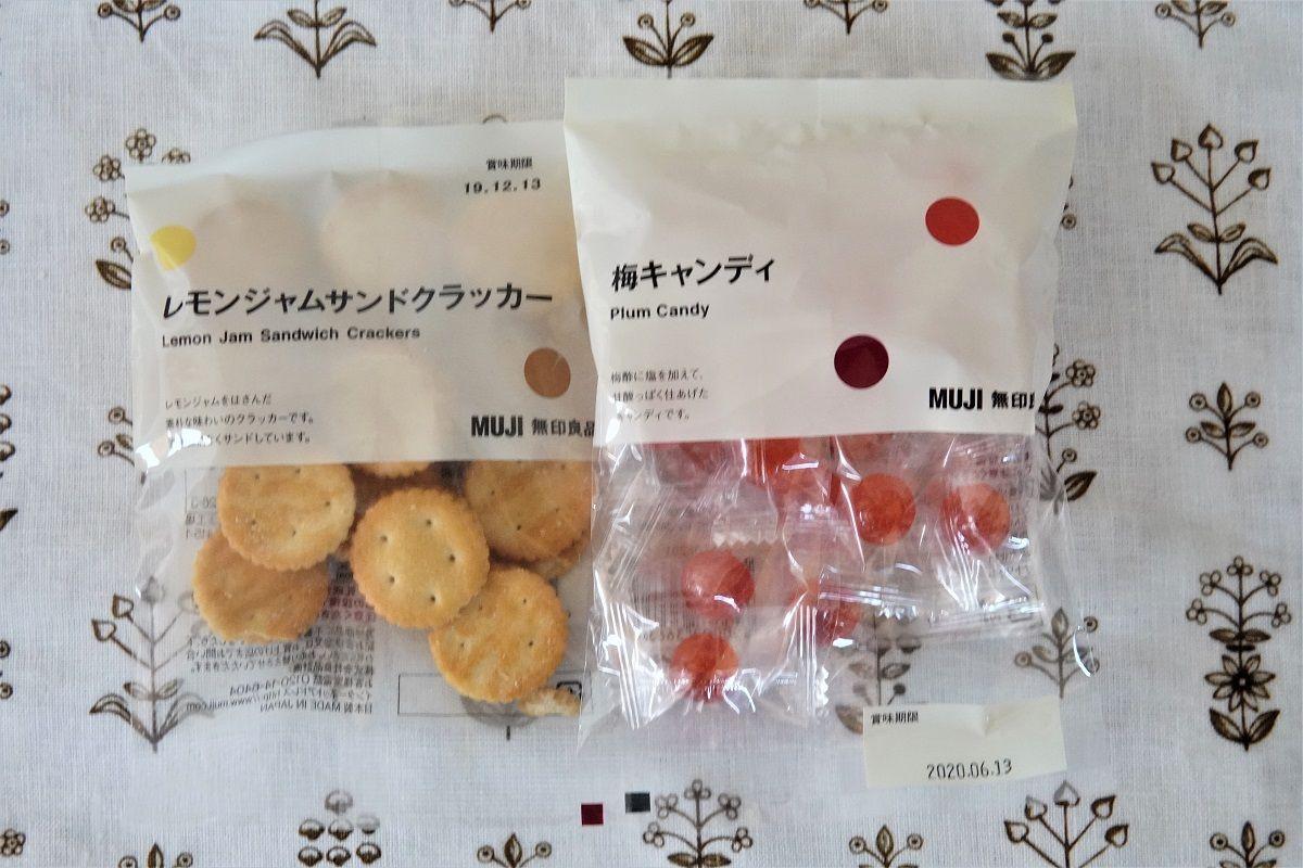 無印お菓子3