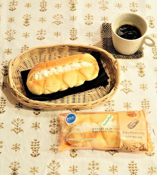 ファミマメロンパン11
