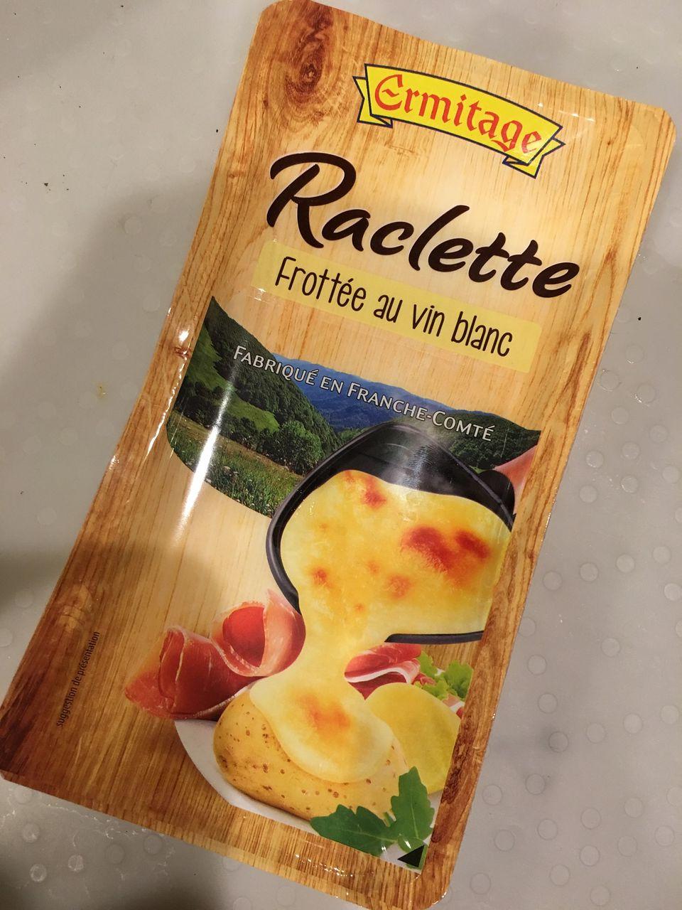 チーズ カルディ