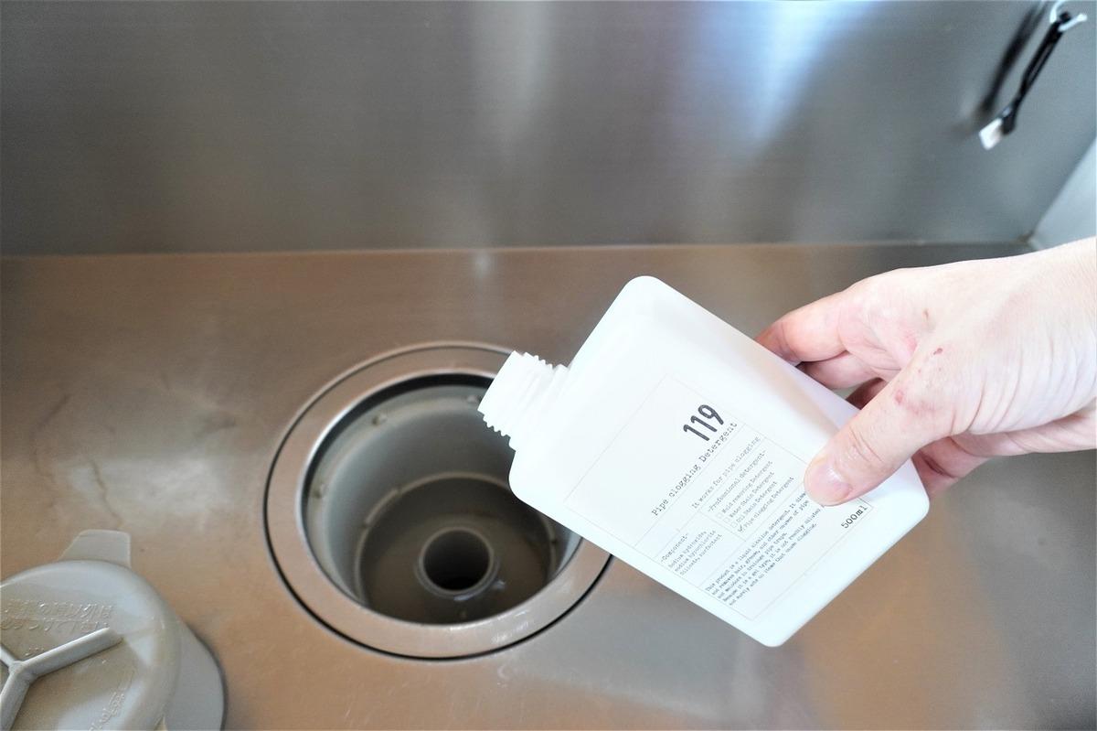 排水溝洗剤5