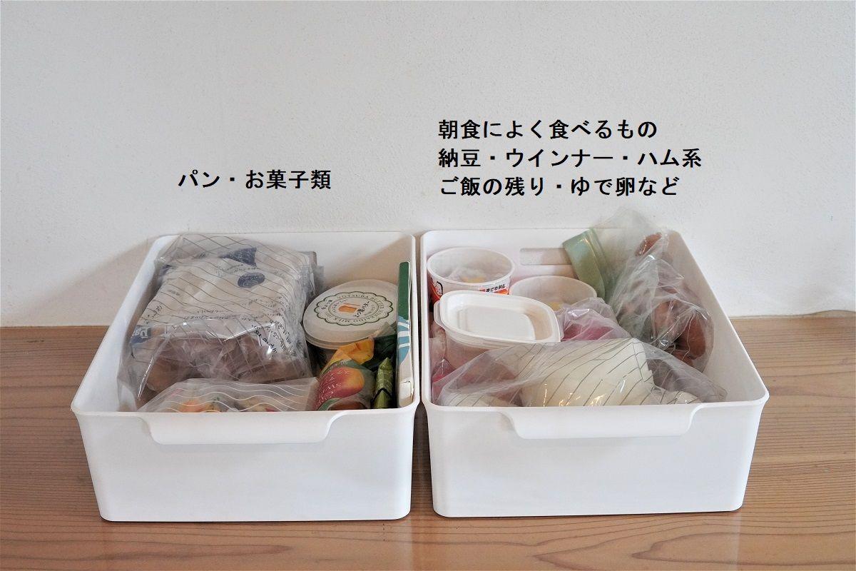冷蔵庫収納1