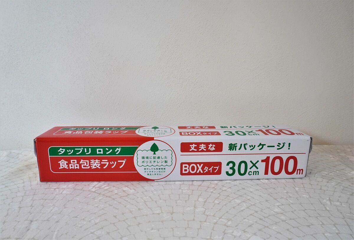 業務スーパーおすすめ品7