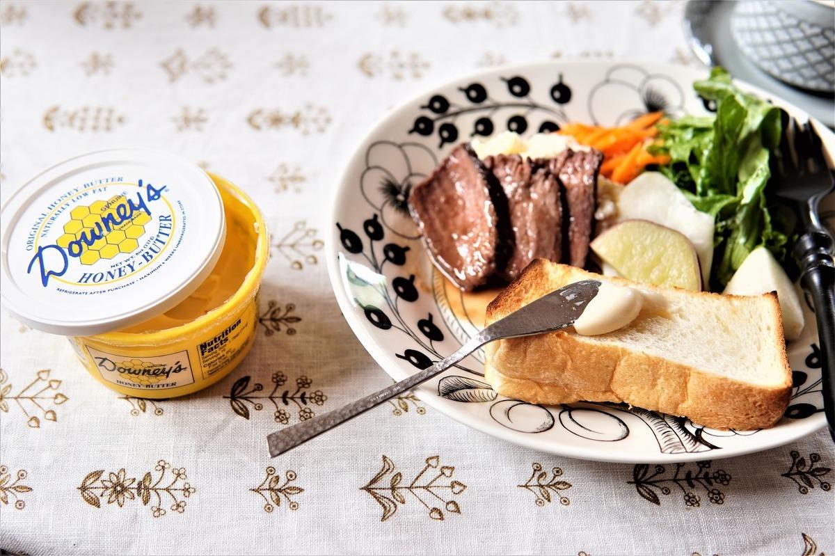 コストコはちみつバター8