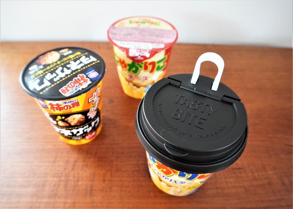 カップお菓子のフタ5
