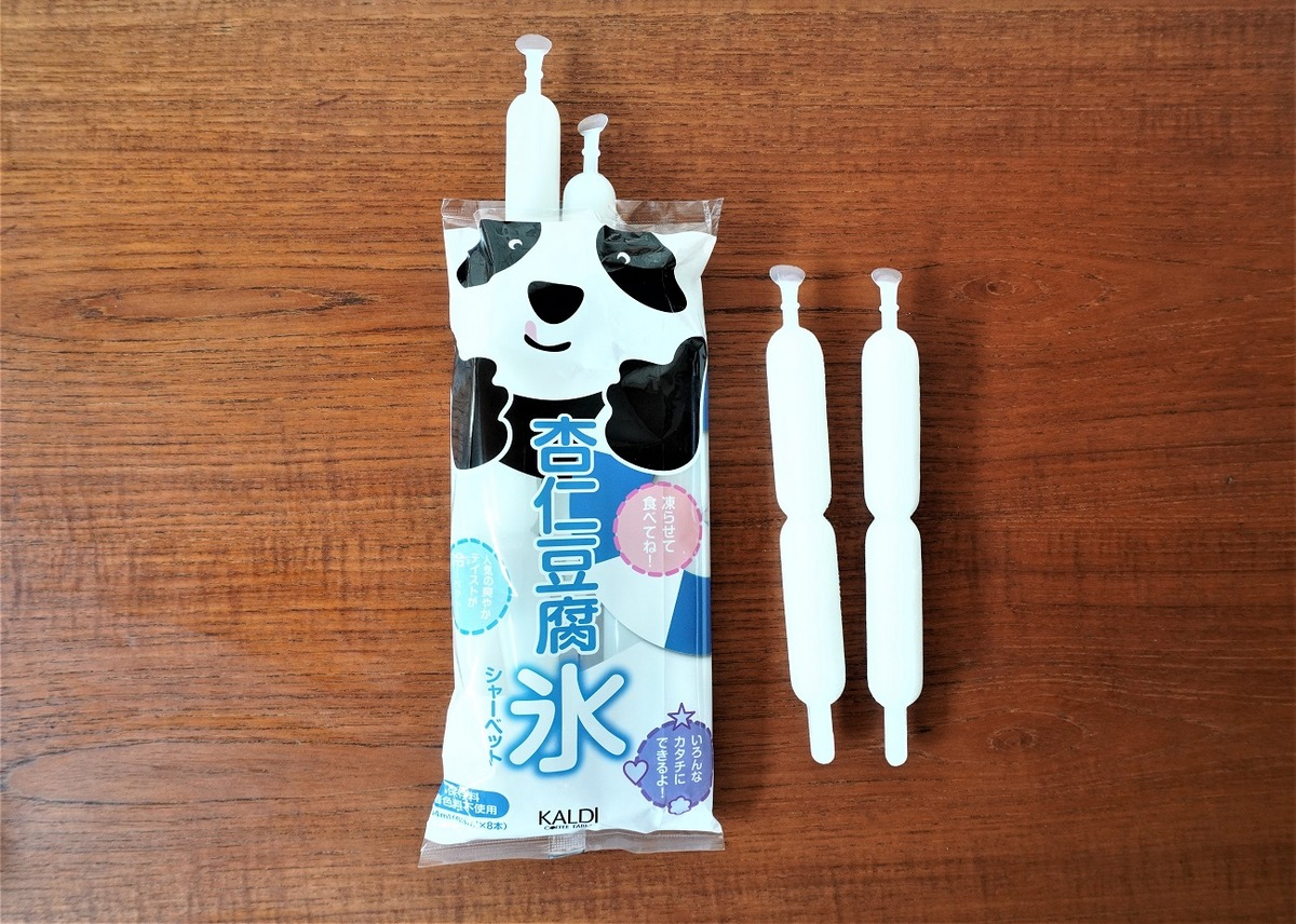 カルディ杏仁豆腐3