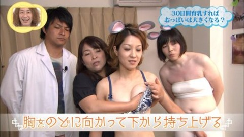 【テレビ】<田中みな実>乳首洗濯バサミ芸に挑戦!「もうお嫁に行けない」