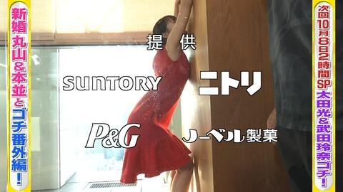 【画像】女さん、おっぱいを擦り付ける