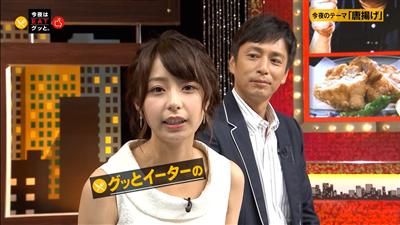 TBS宇垣美里アナの超絶可愛い画像がうpされる