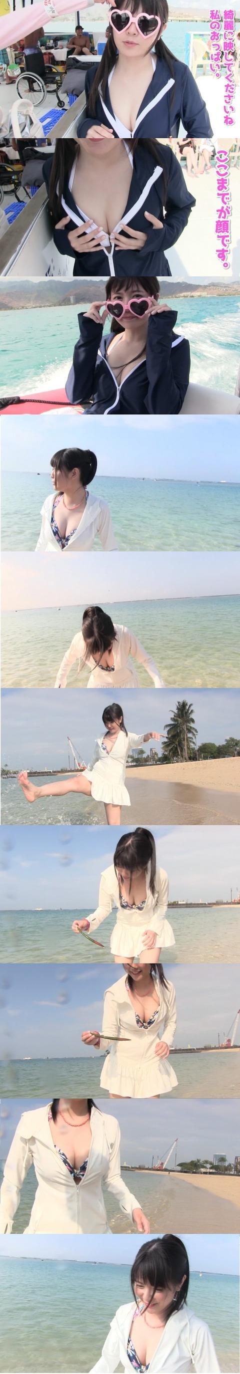【画像】声優・竹達彩奈さんの水着お乳エッッッッッッッッッッッッッッッッッッッッッッッッッッッッッッッッッッッッッッッッッッ