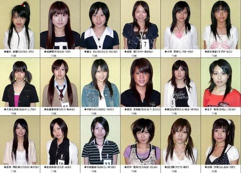 【画像】 国民的アイドル 元AKB渡辺がAVデビューキタ━━━━━━━━(゚∀゚)━━━━━━━━!!