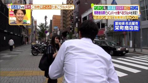【画像】 ヒルナンデスに写った名古屋の通行人が美少女すぎると話題騒然wwwwⅴw