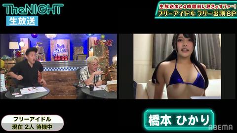 【朗報】生放送でおっぱいポロリ。芸人井戸田がめっちゃハシャぐ