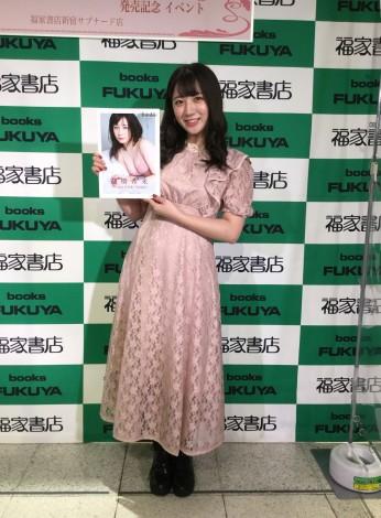 【アイドル】元AKB48高橋希来(19)、1st写真集発売!ピンクの下着 B95Fカップボディを大胆に披露  [ジョーカーマン★]