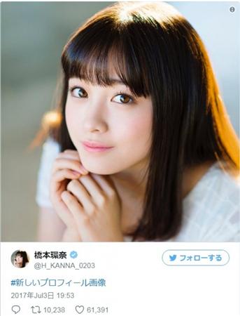 【芸能】橋本環奈、新プロフィール画像公開に反響「超絶かわいい」