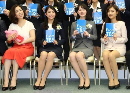 【芸能】TBS女子アナ美女ズラリ!新人アナ11年ぶり女性のみ