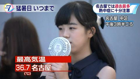 NHKニュース7にロリ顔の美少女が映る