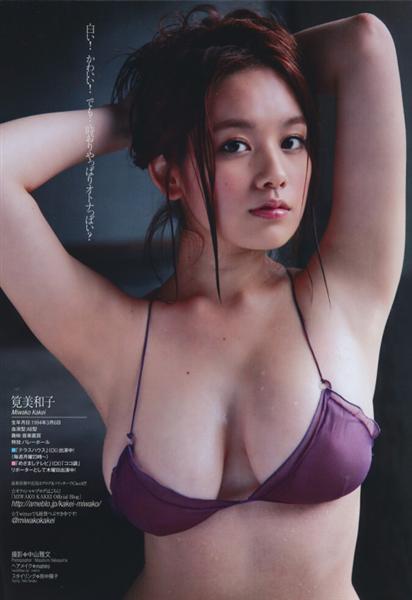 筧美和子、胸のコンプレックス明かす