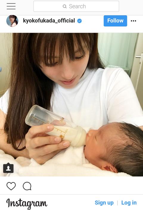 【朗報】深田恭子さん、授乳シーンをインスタに公開してしまう