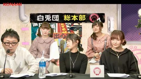 【朗報】声優・楠木ともりちゃん(19)の着衣おっぱい、意外とデカくてエチエチすぎ問題www