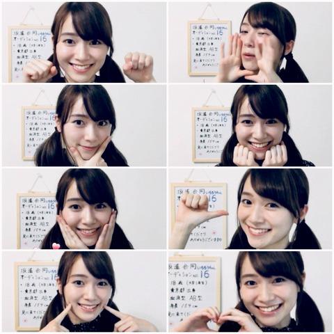 【画像】乃木坂46の新センター女の子がガチガチの美人