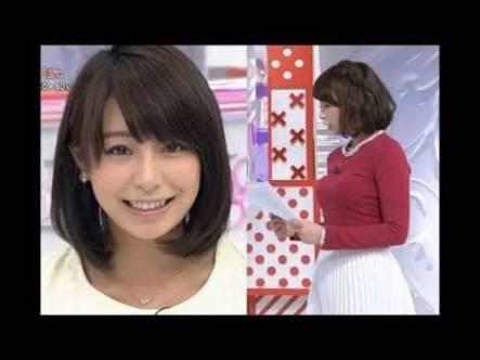 ロリ顔にGカップ爆乳のTBS・宇垣美里アナ(25)、街でAVのスカウトによく声をかけられる