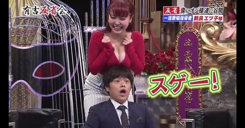 モー娘の歌のHカップ先生がテレビで放送禁止レベルのエロいことしてるよ