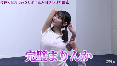 美少女声優の高野麻里佳さん、胸と腋と足を見せつける