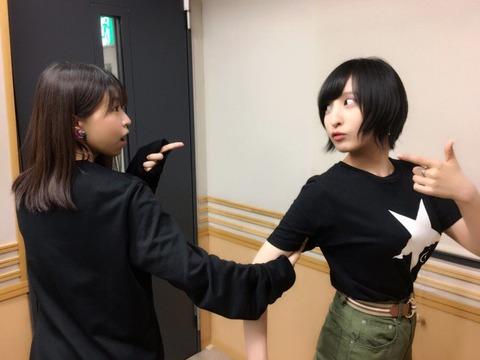 【画像】声優・佐倉綾音ちゃんの着衣お胸、強調しててエチエチw