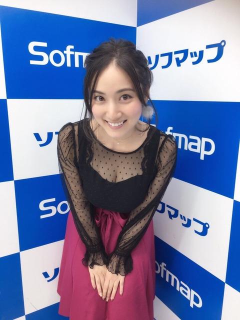 【グラドル】紗綾、美ボディーに磨き「スクワットで痩せました」