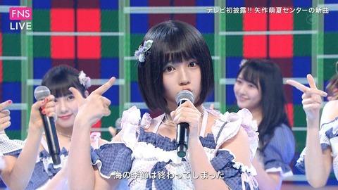 【画像】 Fカップ美少女女子高生・矢作萌夏がFNS歌謡祭に初出演 可愛いすぎる話題騒然wwwwww