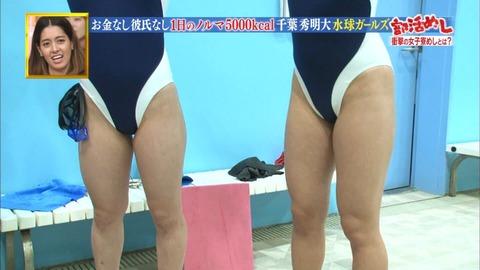 【画像】水球部の女子大生のムッチムチのエッロエロな下半身w